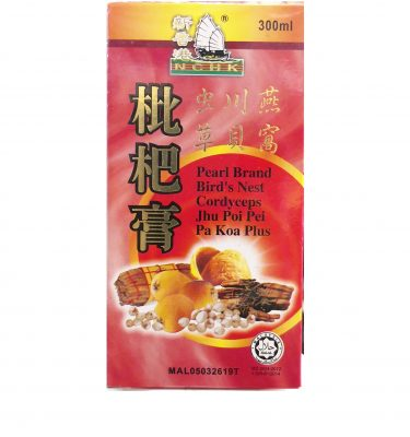 新香港枇杷膏300ml