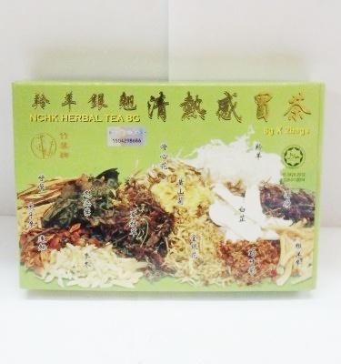羚羊感冒茶-01